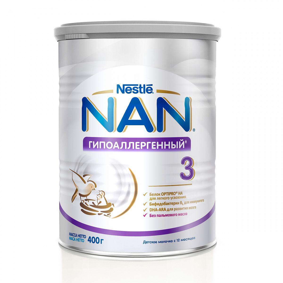 Фото - Детское молочко NAN 3 Optipro гипоаллергенный с 12 месяцев 400 г nan levinson outspoken