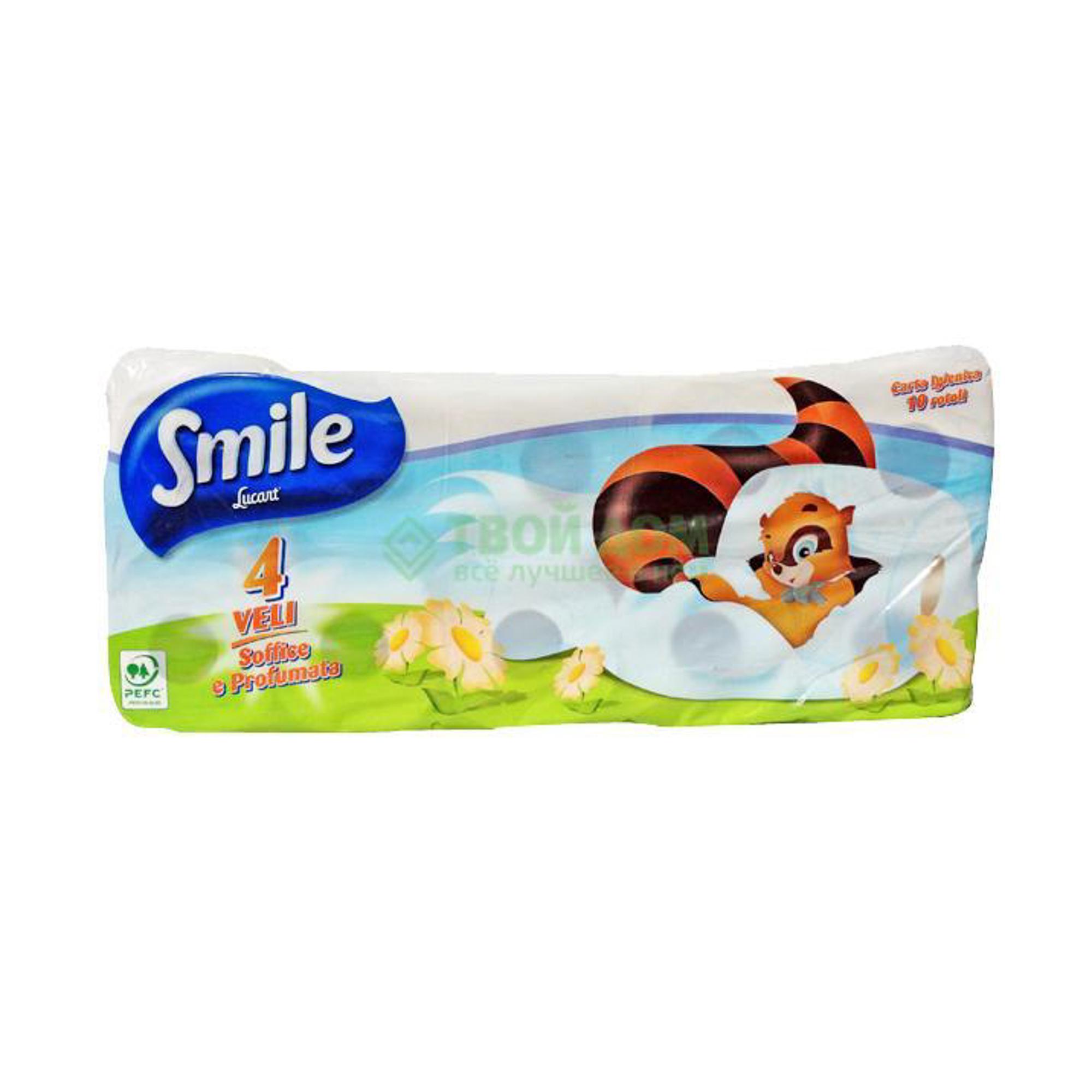 Купить со скидкой Туалетная бумага Lucart Smile 10 Rolls (811680B)