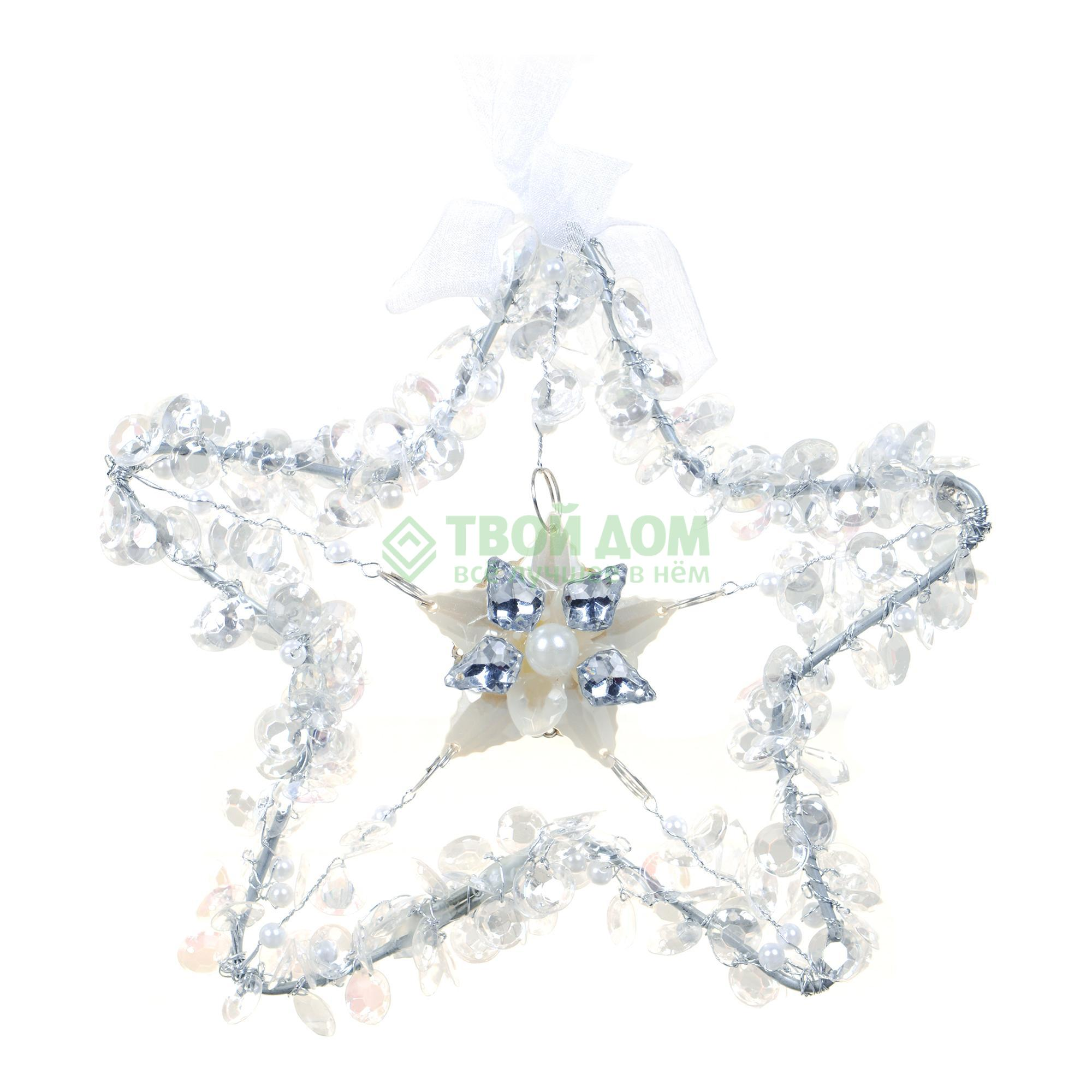 Игрушка Декоративная Звезда 14 см серебристая KaemingK 577263
