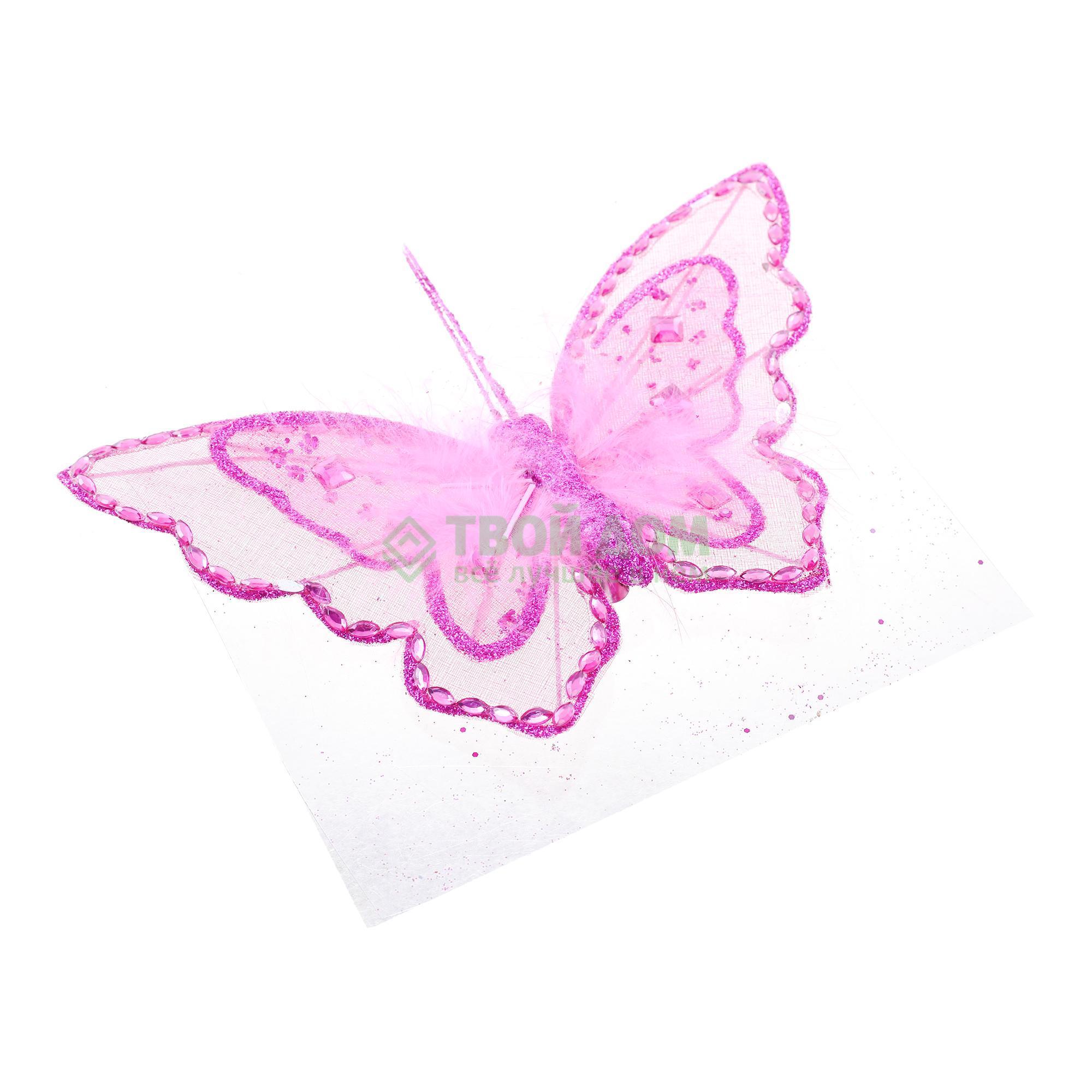 Фигурка KaemingK Бабочка на клипсе 16см фуксия (703942)