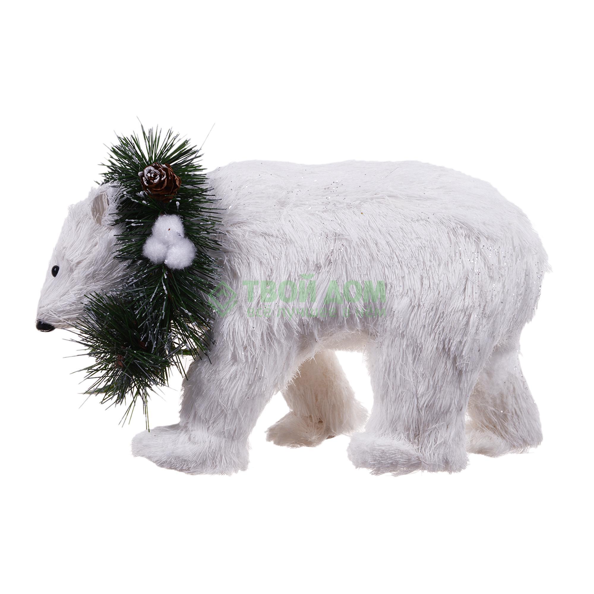 Фигурка Kaeming Медведь 24см белый (455988)