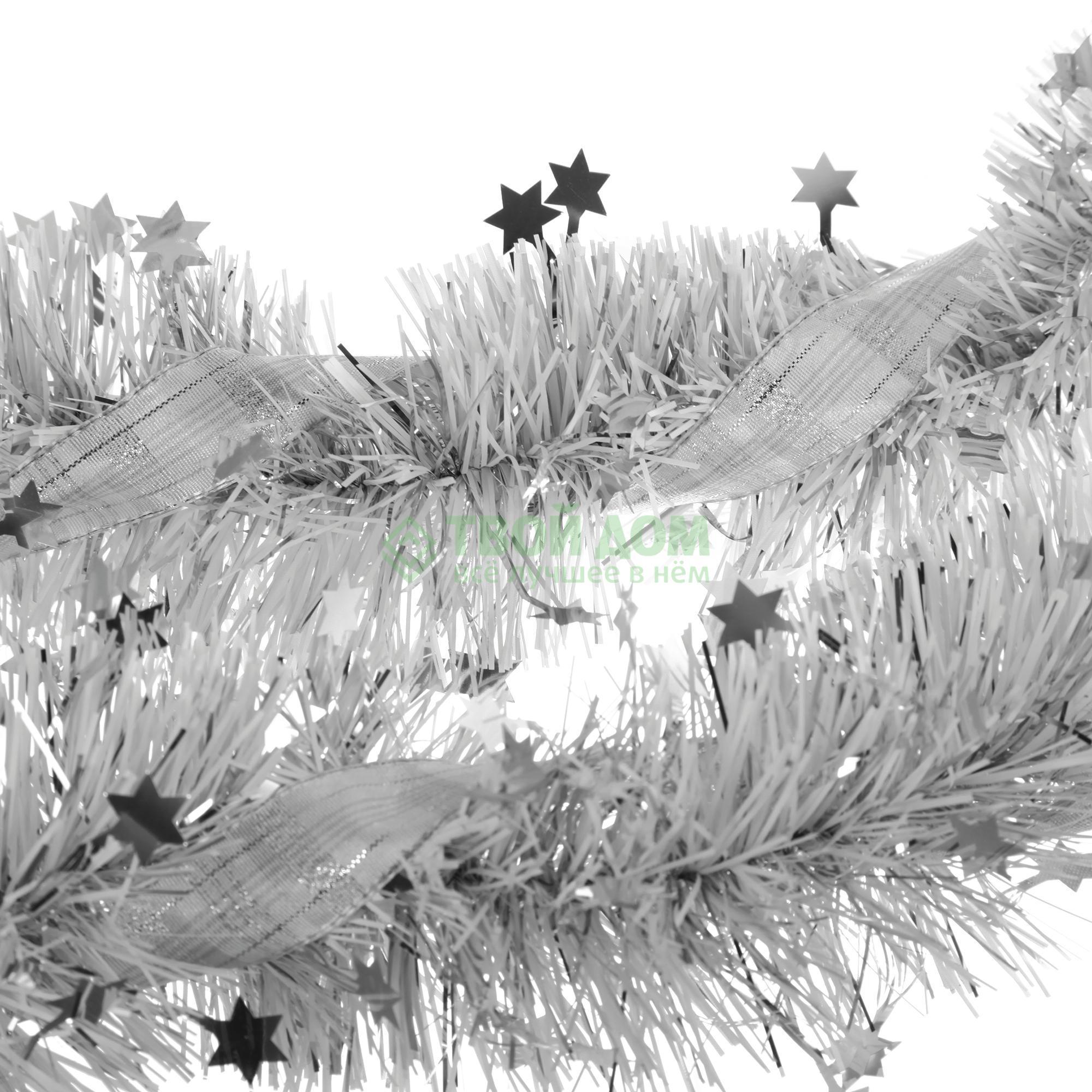Гирлянда с серебряными звездочками и белой лентой Weiste 5454