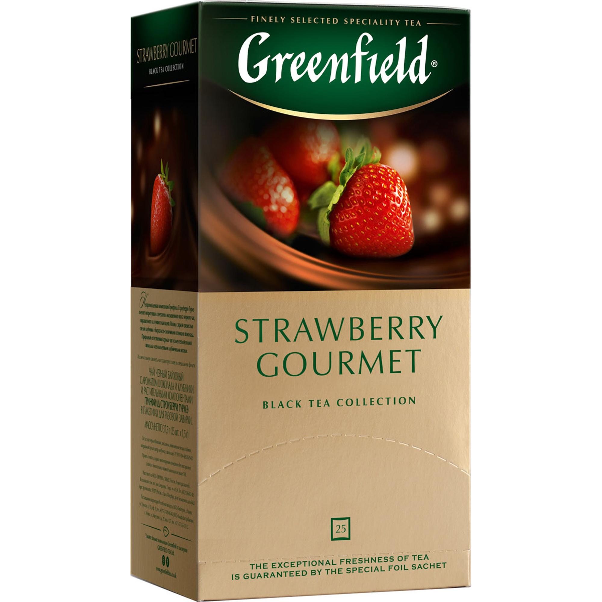 Чай черный Greenfield Strawberry Gourmet 25 пакетиков