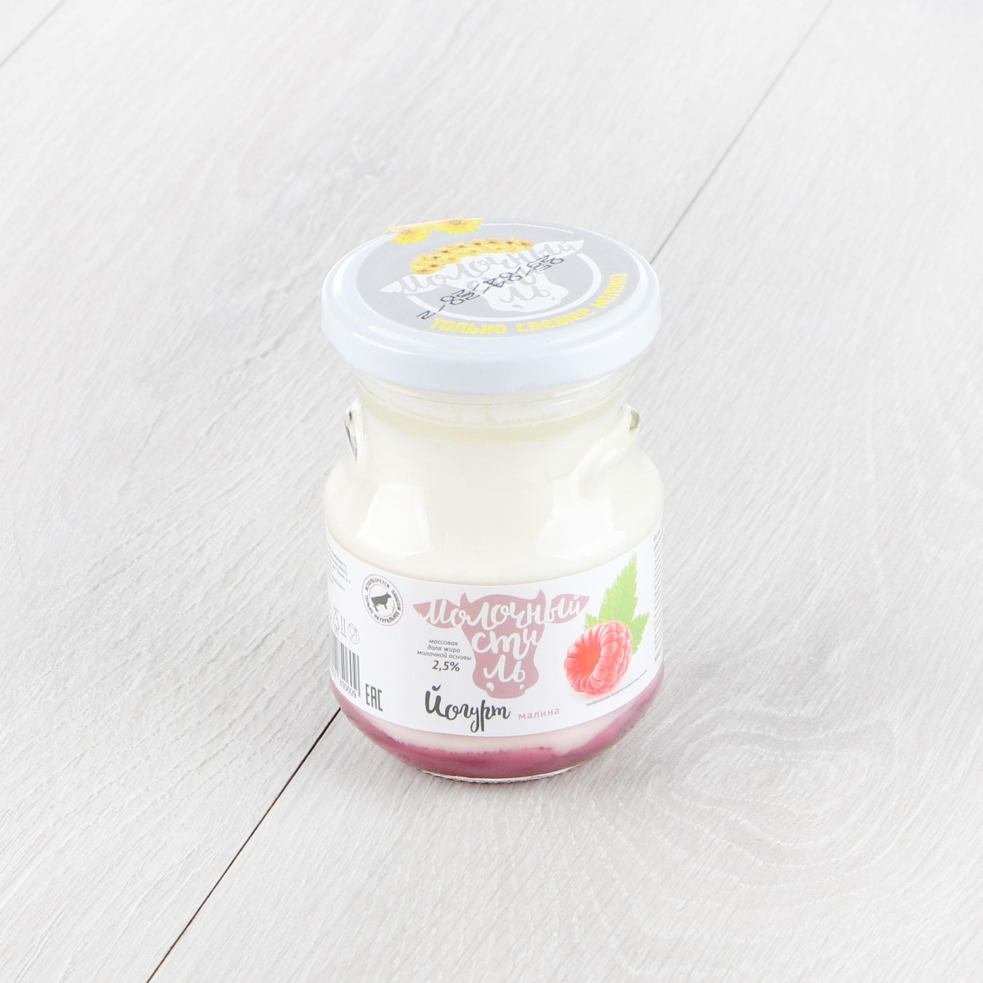 Йогурт Молочный стиль Малина 2,5% 250 г