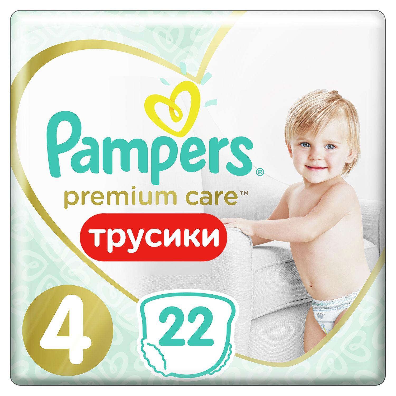 Подгузники-трусики Pampers Pants Premium Care 9-15 кг 22 шт