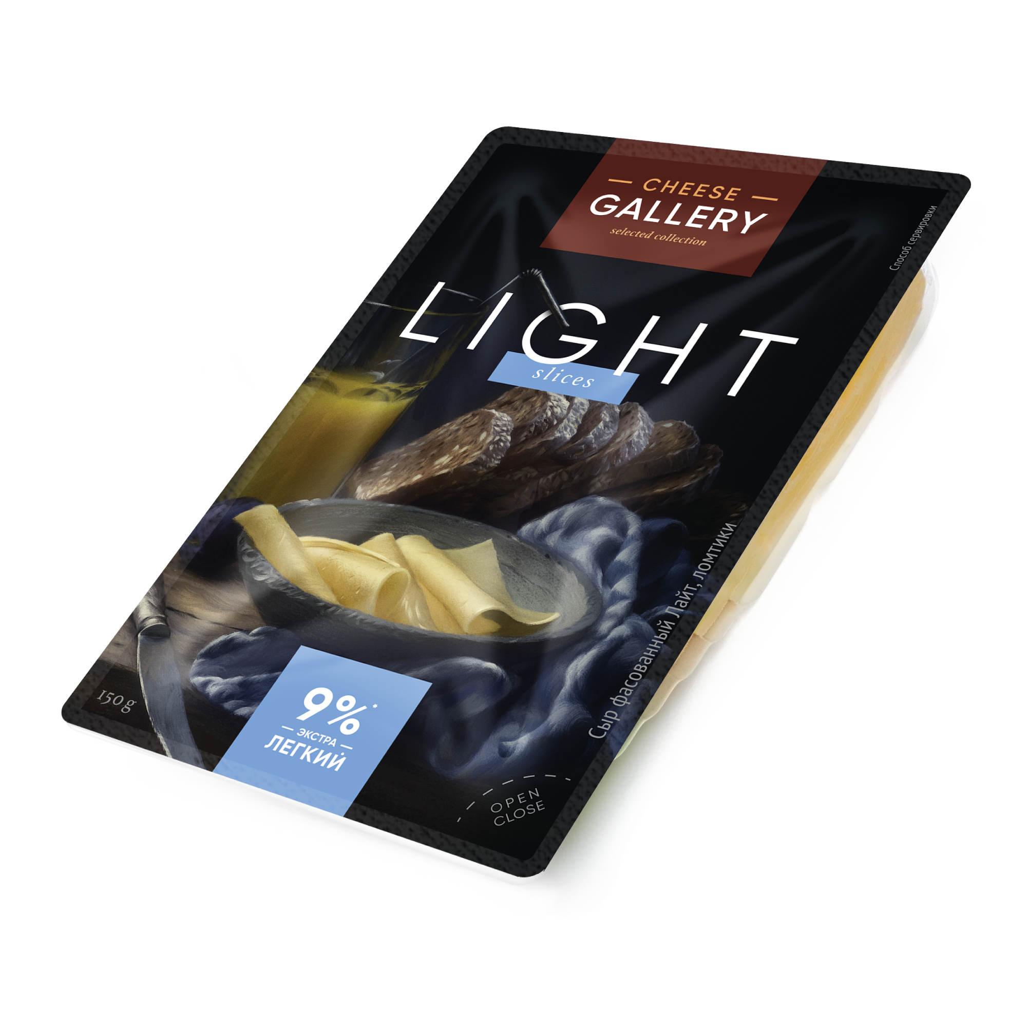 Сыр Cheese Gallery Лайт 20% 150 г cheese gallery sante blue крем сыр 150 г