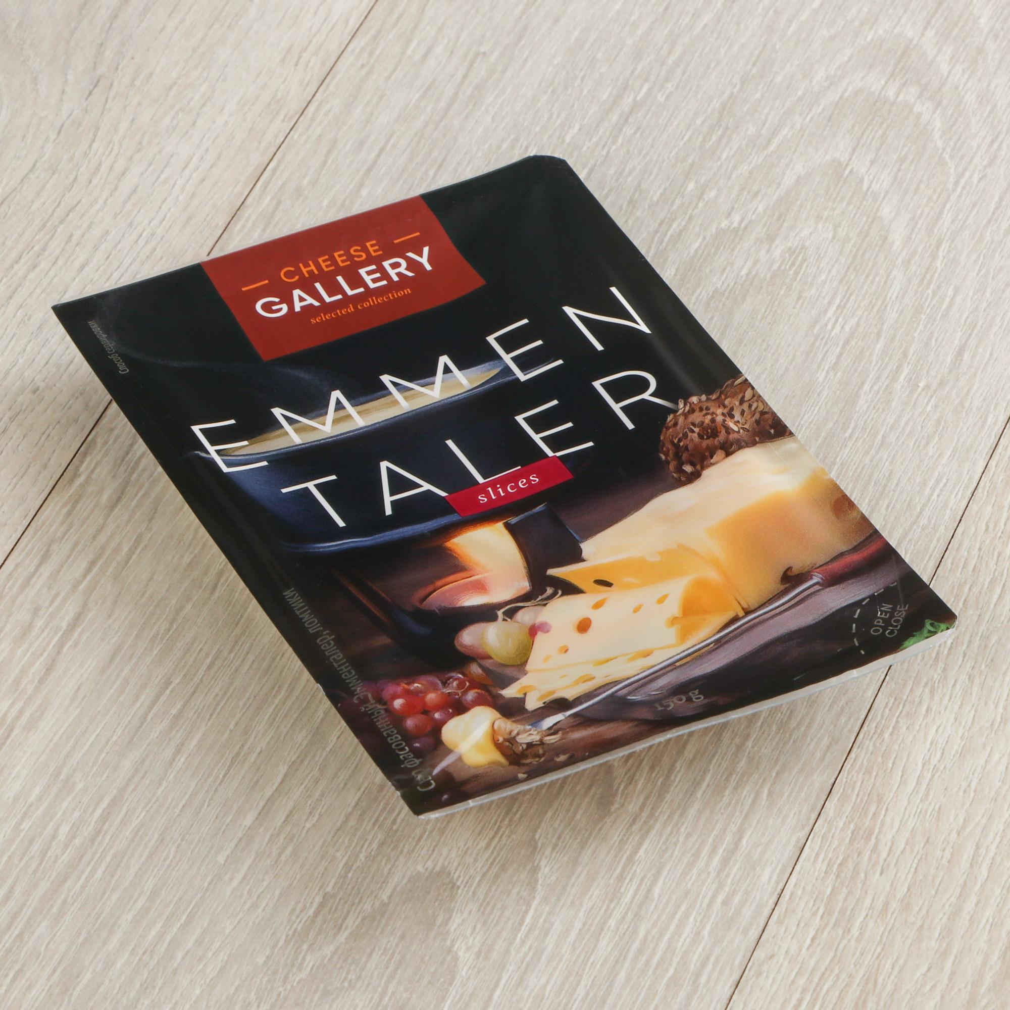 Сыр Cheese Gallery Эмменталер 45% 150 г cheese gallery sante blue крем сыр 150 г
