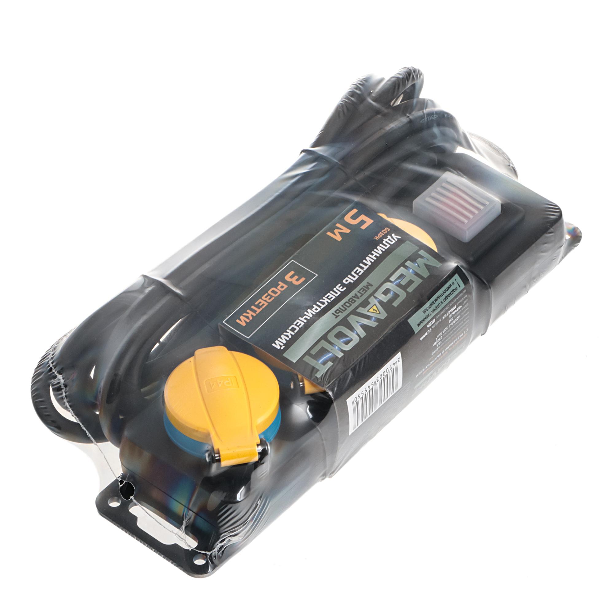 Удлинитель сетевой Megavolt boyang 5м ip44, 250v~16a max 3500w, h05rr-f 3g1,5mm2.
