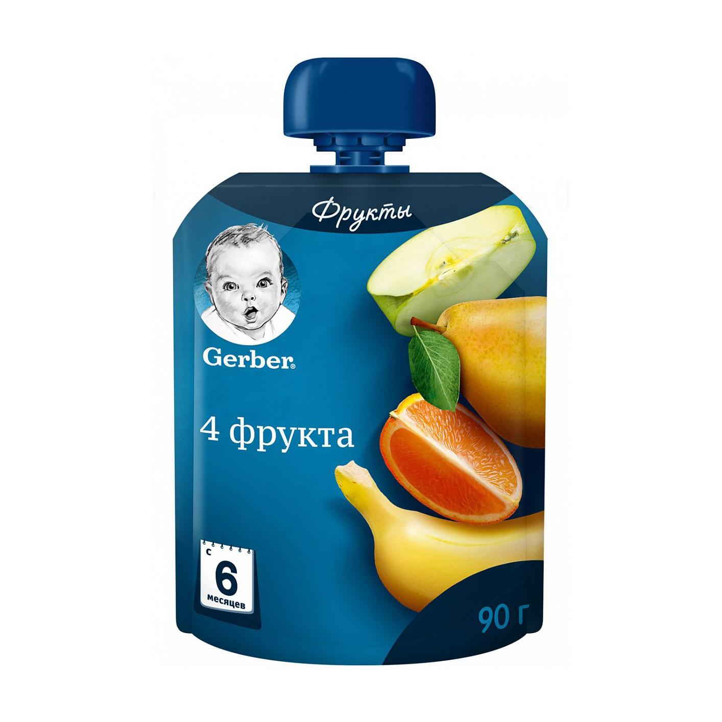 Пюре фруктовое Gerber 4 фрукта 90 г фото