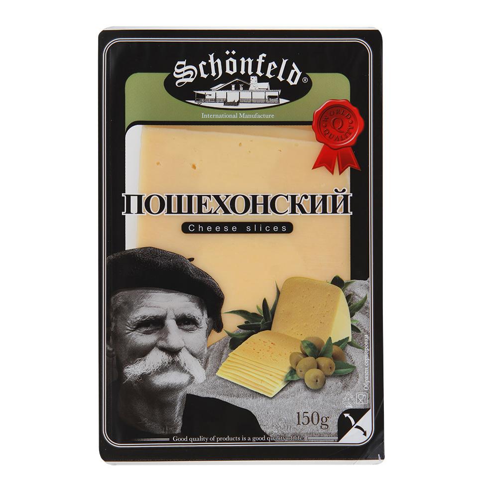 Сыр Schonfeld Пошехонский 45% 150 г недорого
