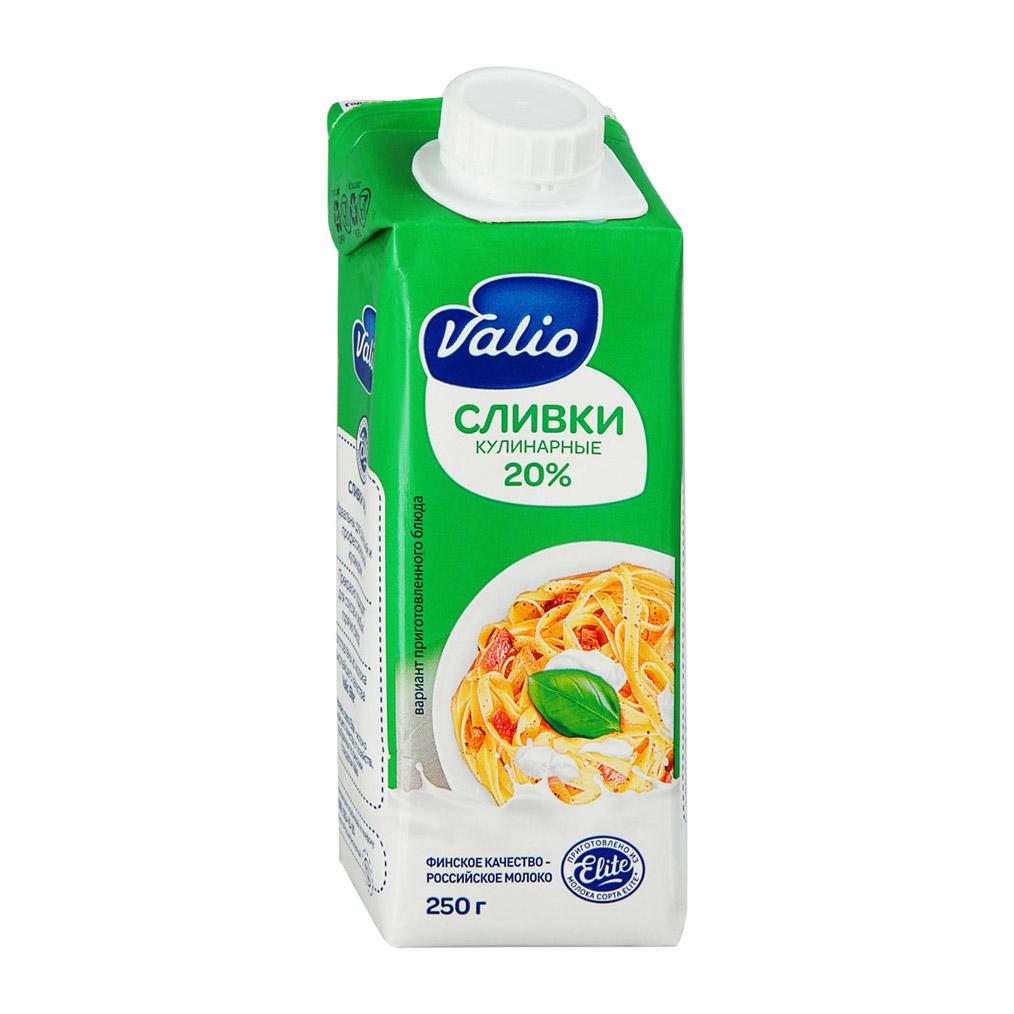 Сливки Valio кулинарные 20% 0,25 л
