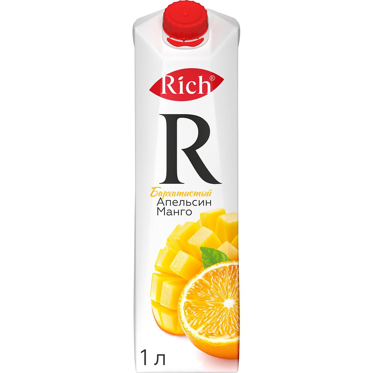 Нектар Rich Апельсин Манго 1 л нектар rich апельсин манго 1 л
