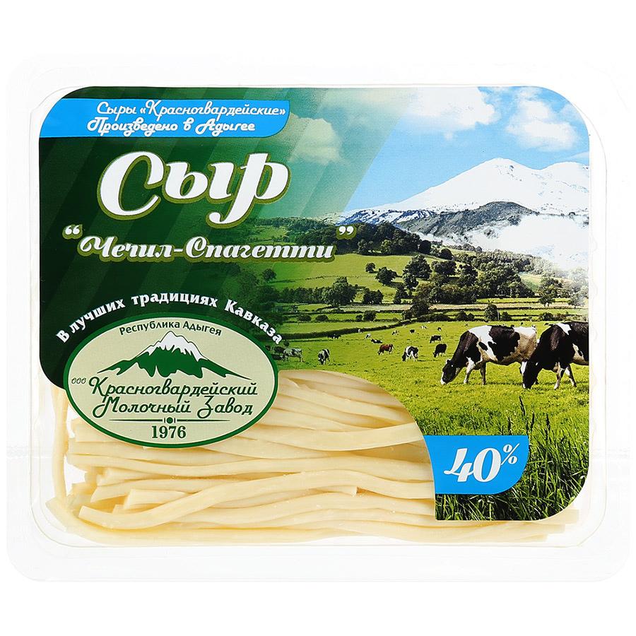 Сыр Красногвардейские Чечил-спагетти 40% 120 г сыр рассольный красногвардейские чечил спагетти 40% 120 г