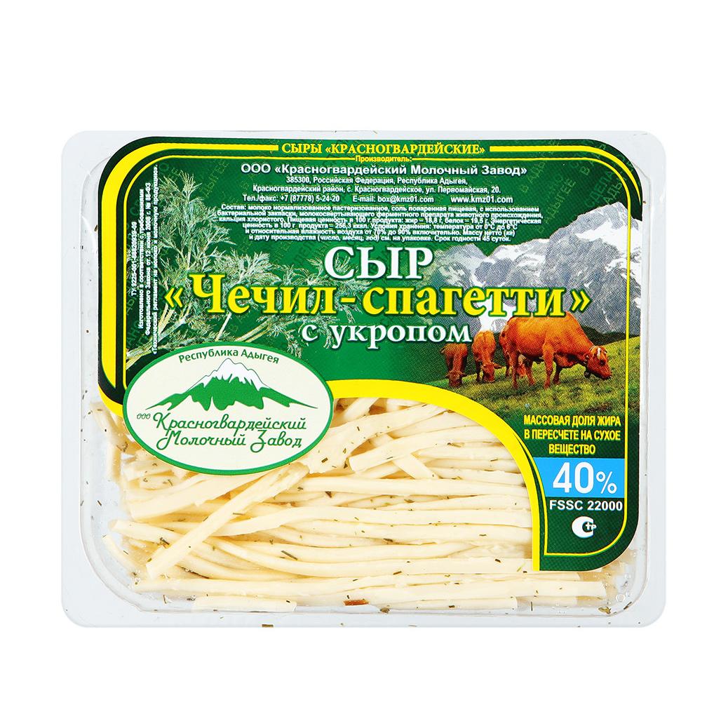 Сыр Красногвардейские Чечил-спагетти с укропом 40% 120 г сыр рассольный красногвардейские чечил спагетти 40% 120 г