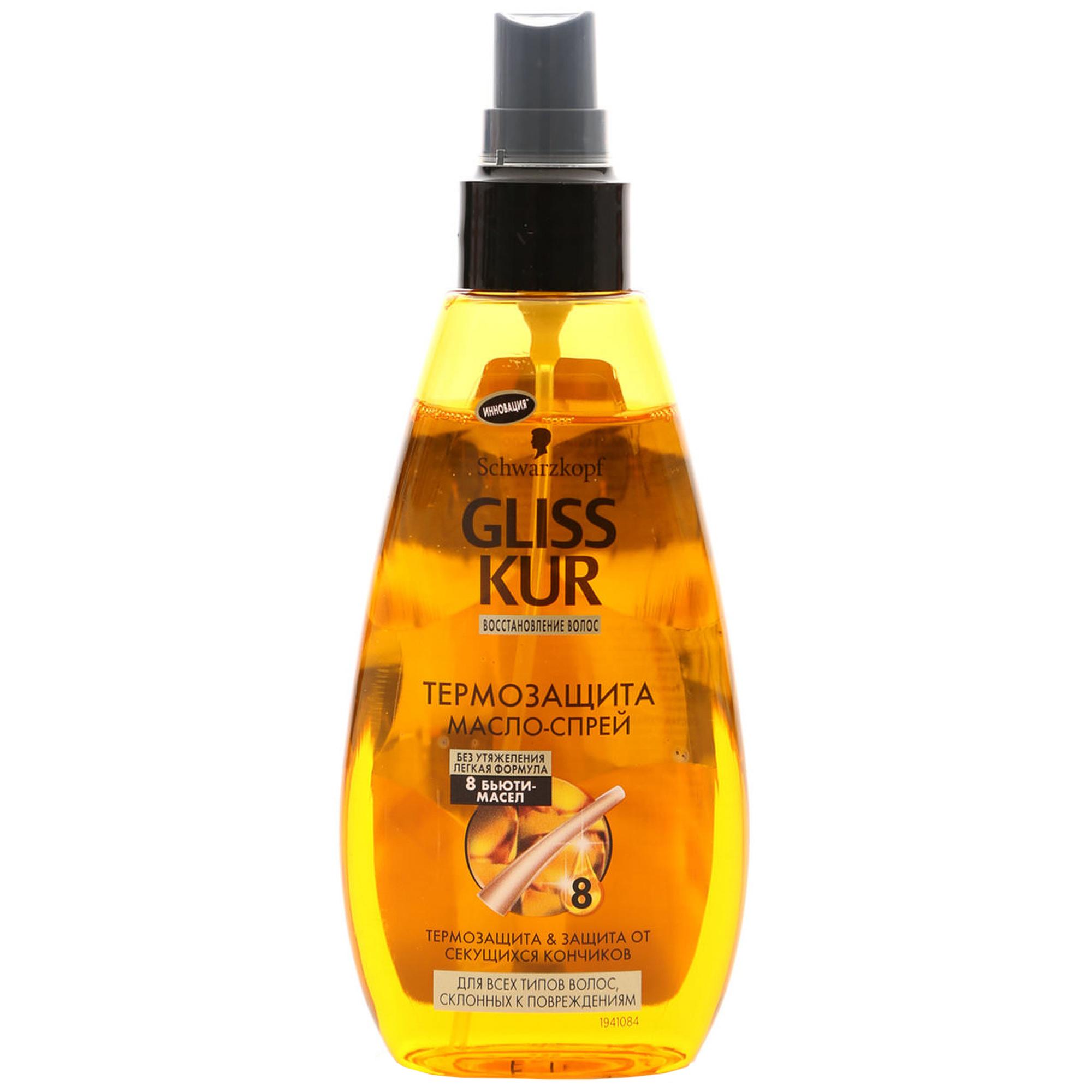 Фото - Масло-спрей для волос Gliss Kur Million Oil Nutritive Термозащита 150 мл gliss kur шампунь oil nutritive для секущихся волос 250 мл