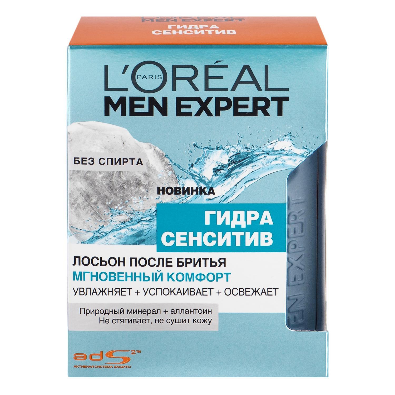 Лосьон Loreal Men Expert Гидра Сенситив Мгновенный комфорт (A8168600).