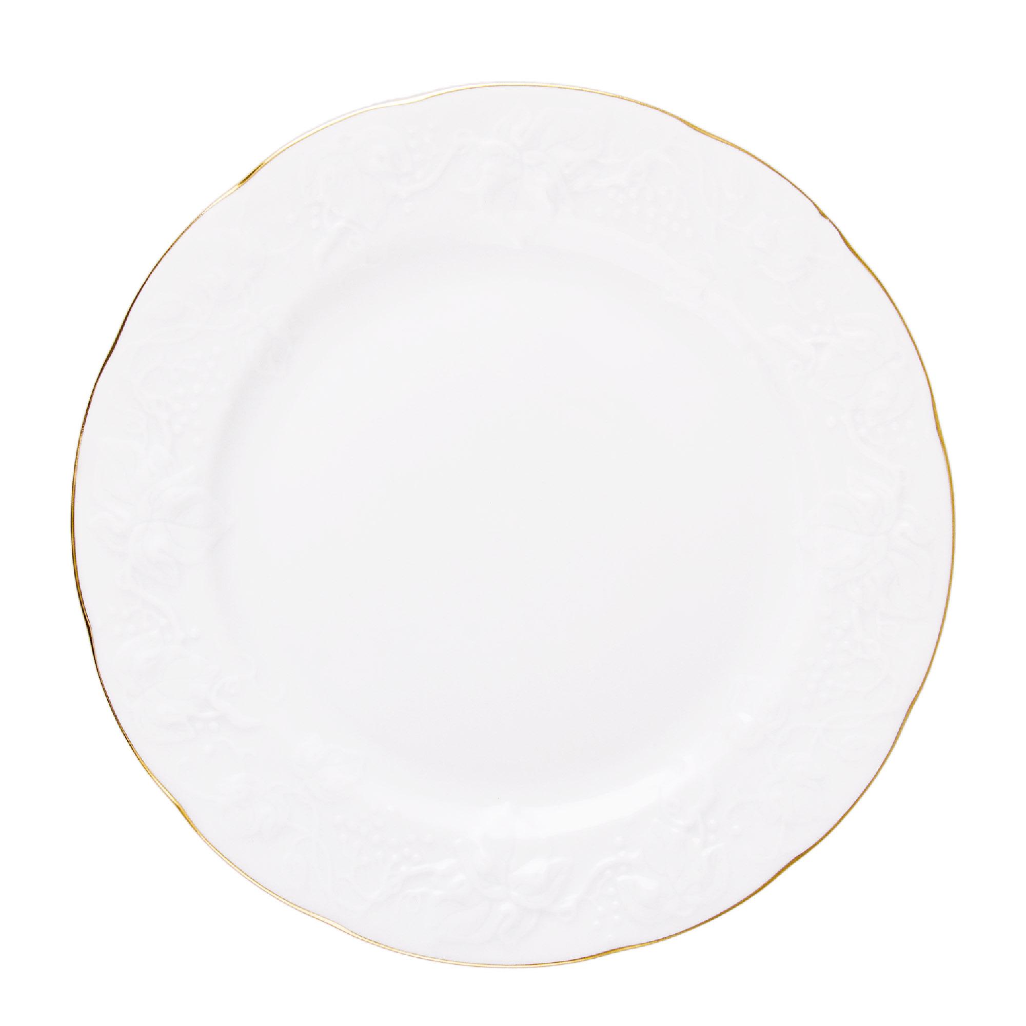 Тарелка десертная Yves De La Rosiere Vendange 21 см перечница 50мл vendange yves de la rosiere