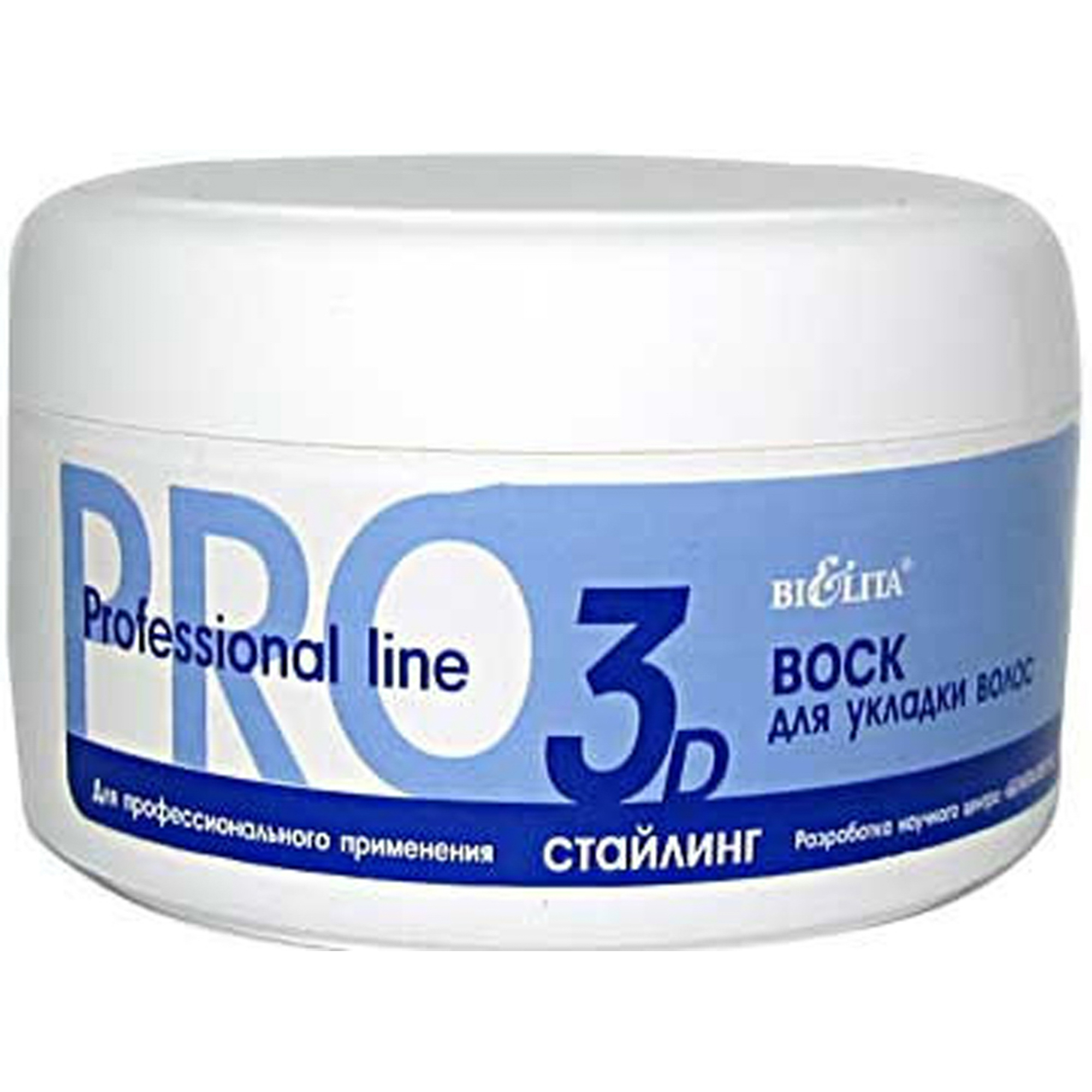 Купить Воск для волос БЕЛИТА Professional line 3D 75 мл, Белита, воск, Беларуь