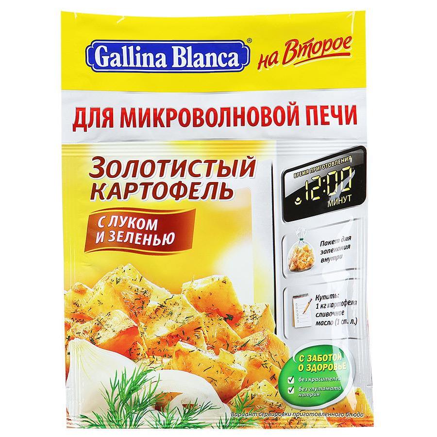 Фото - Смесь специй Gallina Blanca На второе золотистый картофель с луком и зеленью, 24 г макароны gallina blanca 450 г спагетти