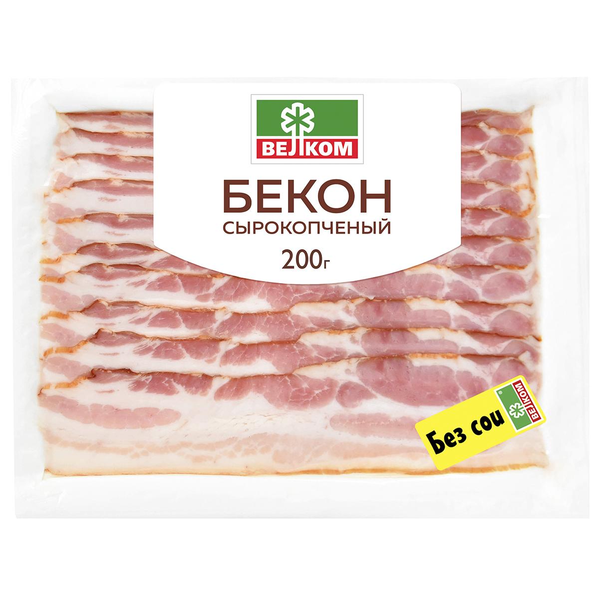 Бекон Велком сырокопченый 200 г