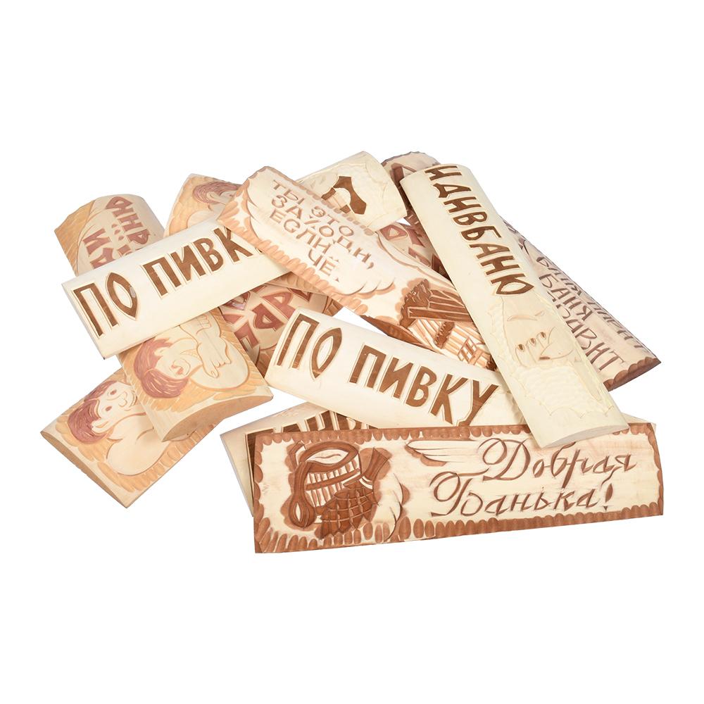 Табличка с поговоркой, деревянная, в ассортименте