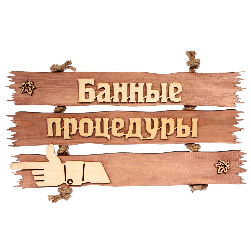 Картинка с надписью банька, команда победителей