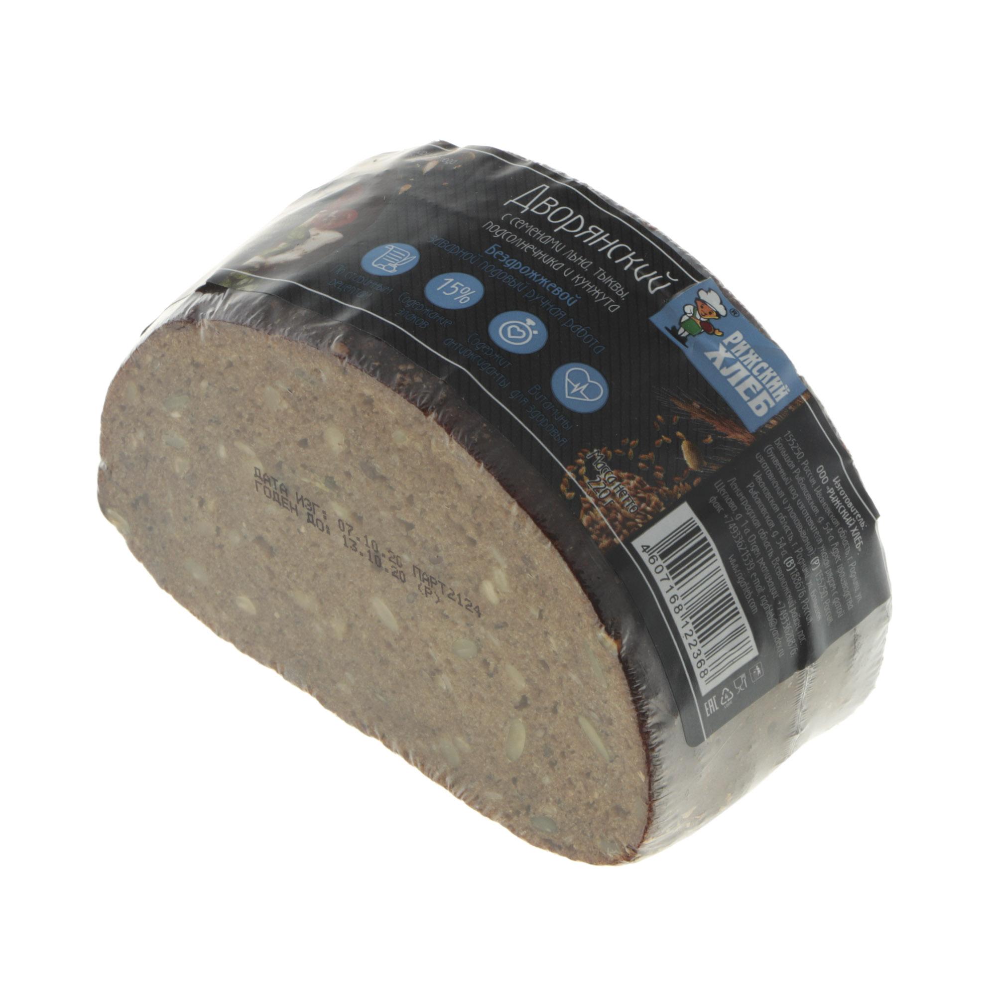 Хлеб Рижский хлеб дворянский 220 г недорого