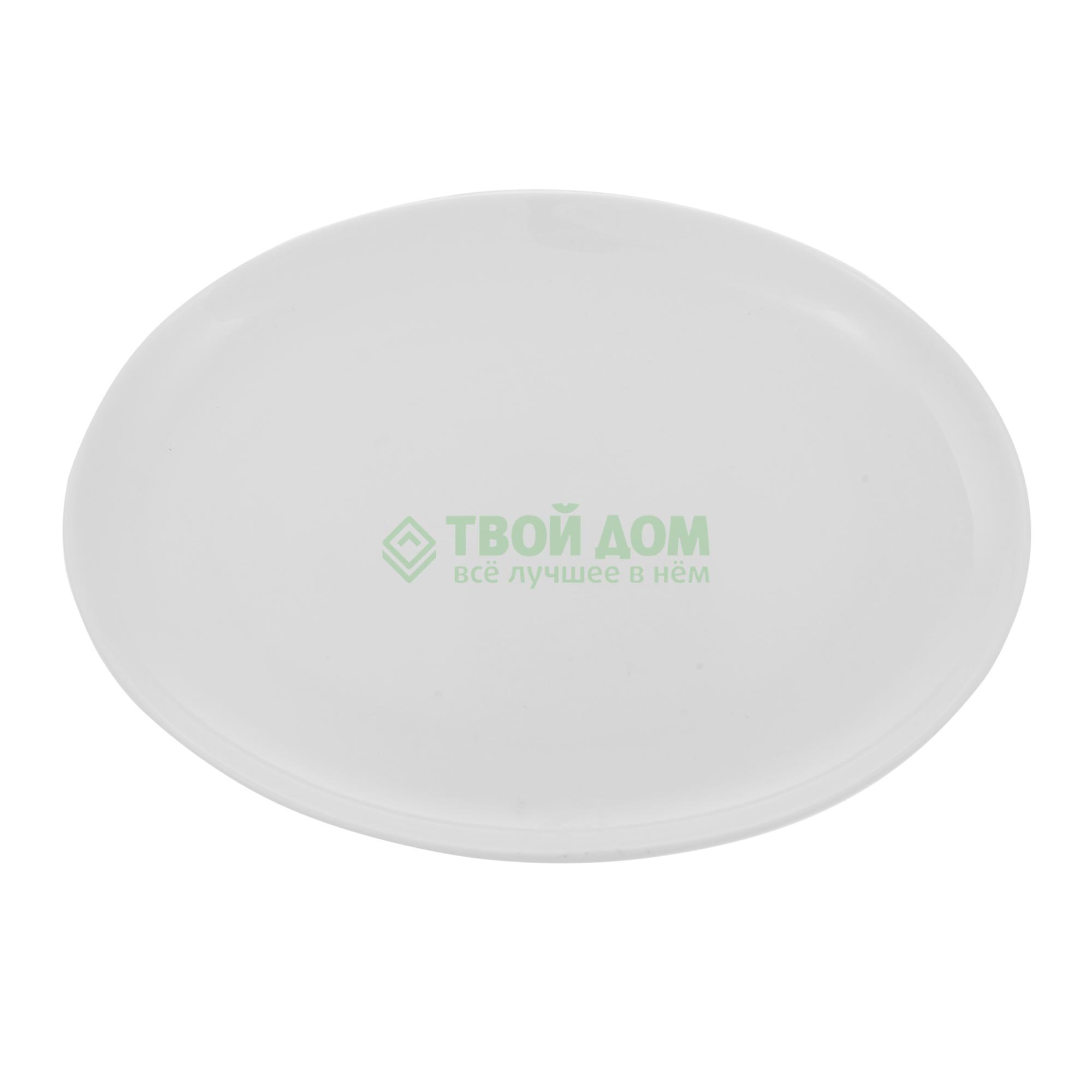 Фото - Тарелка Asa Selection A Table 25 см тарелка asa selection a table 25 см
