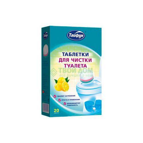 Таблетки Тайфун для чистки туалета 20 шт