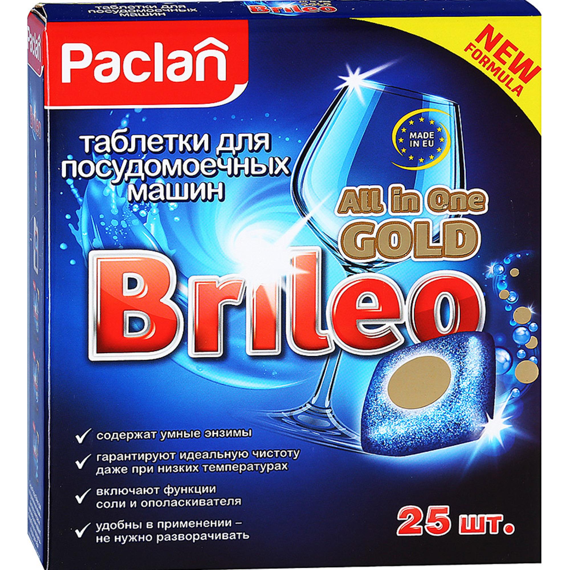 Таблетки для посудомоечных машин Paclan Brileo All in one Gold 25 шт.