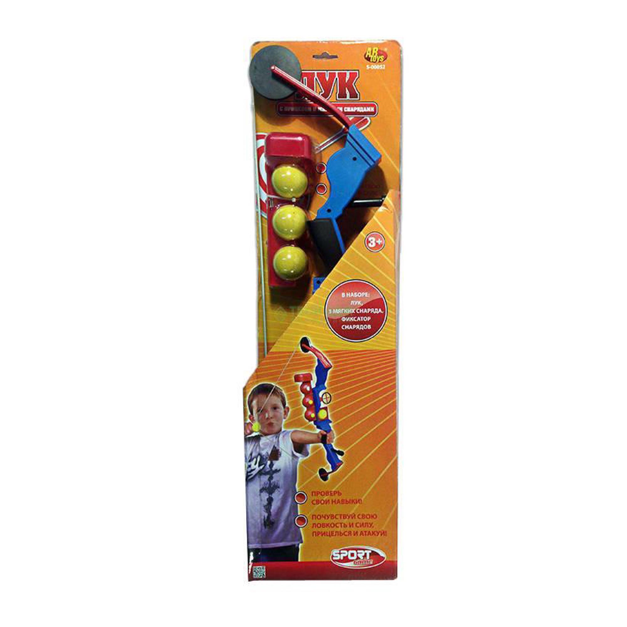 Фото - Игровой набор ABToys Лук с прицелом (S-00052/S-00053) игровой набор abtoys s 00183 черный белый 6 шт