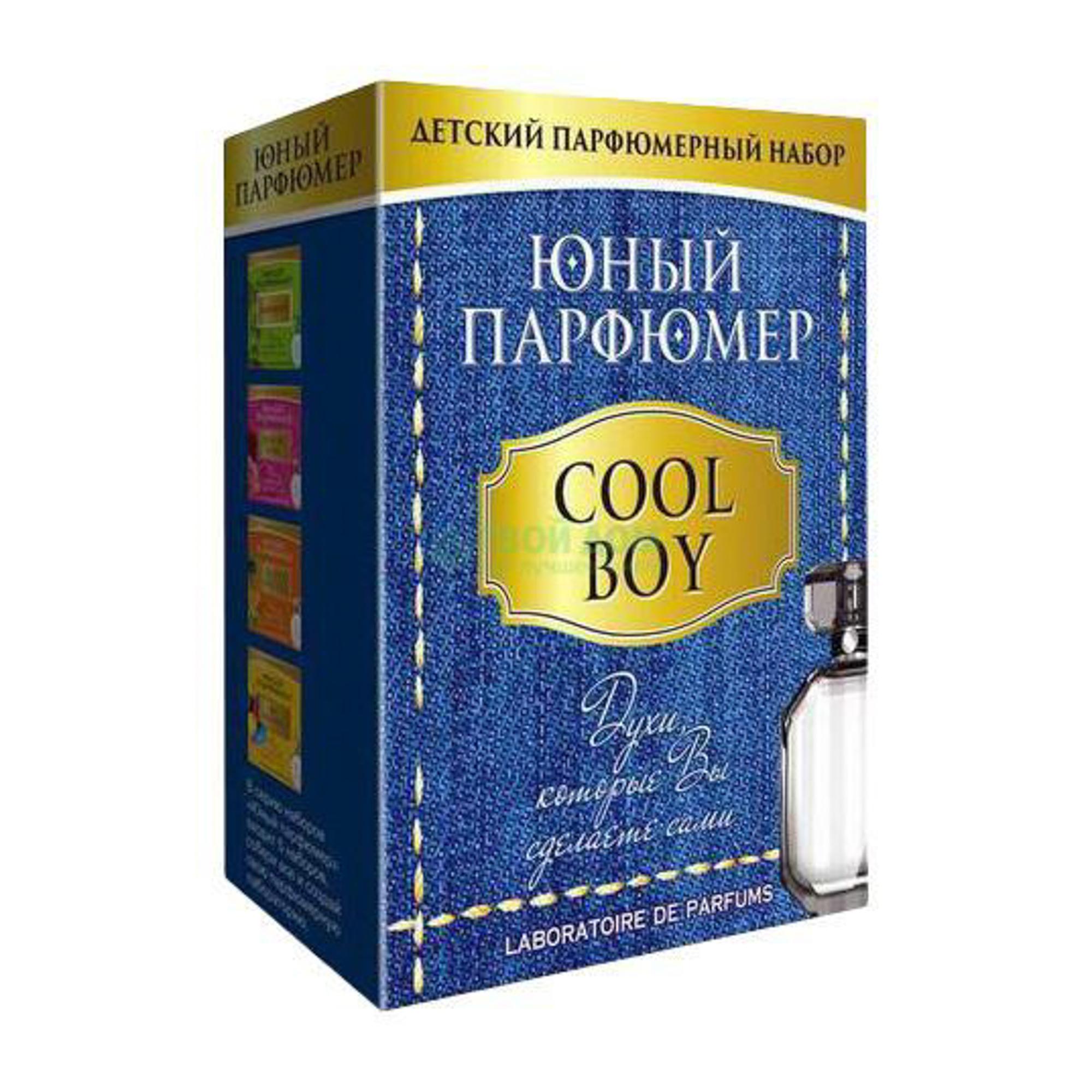 Набор для творчества Каррас Набор Юный Парфюмер Cool Boy (328ЮП) фото