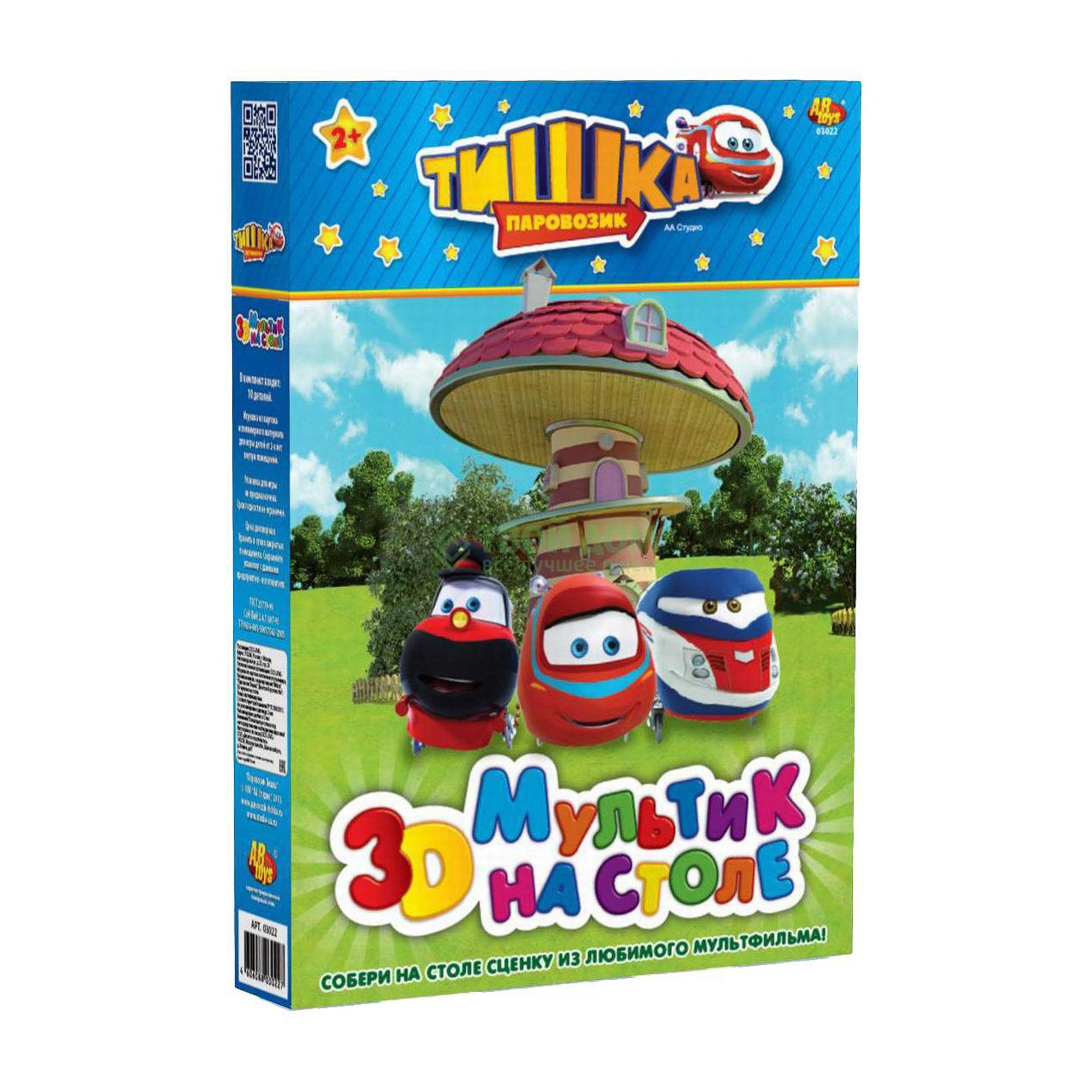 Развивающая игрушка Тишка Мультик 3d тишка паровозик фото