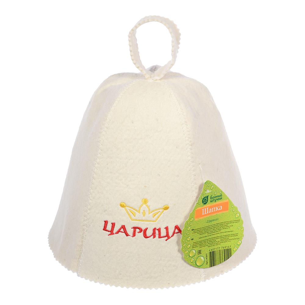 Фото - Шапка Царица Банные штучки, войлок 100% / 20 шапка банная банные штучки добрая баня войлок 100