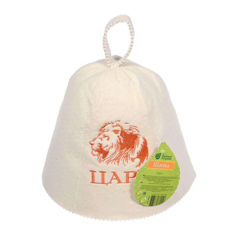 Фото - Шапка Царь Банные штучки, войлок 100% / 20 шапка банная банные штучки добрая баня войлок 100