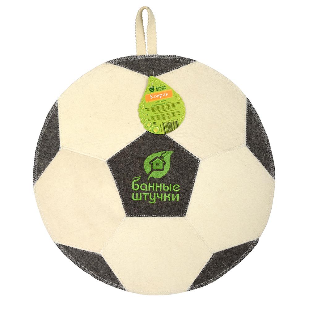 Коврик для сауны Футбольный мяч Банные штучки, войлок 100% / 20 коврик для сауны банные штучки 41002