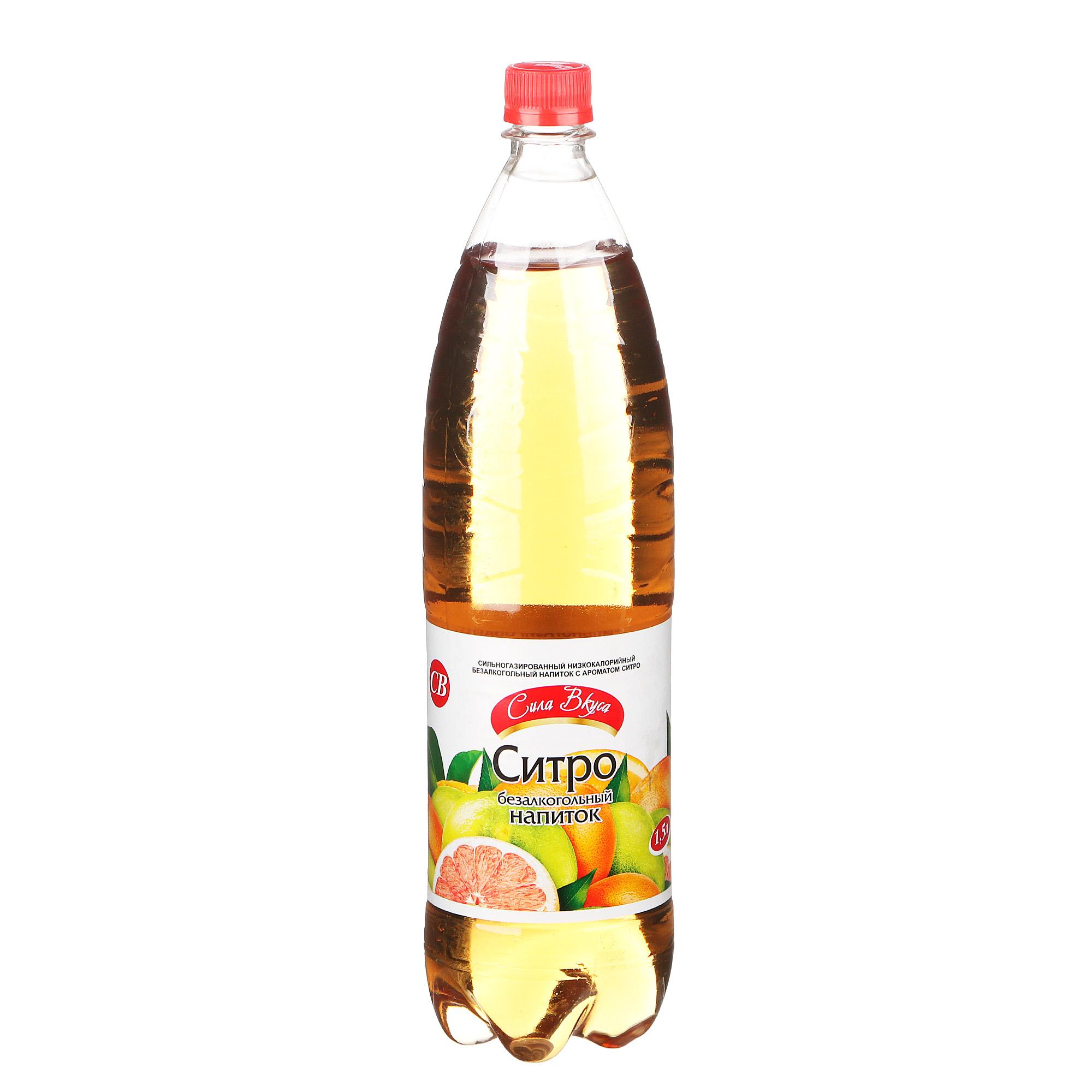 Напиток газированный Сила Вкуса Ситро 1,5 л напиток газированный сладкий leo экстра ситро 500 мл