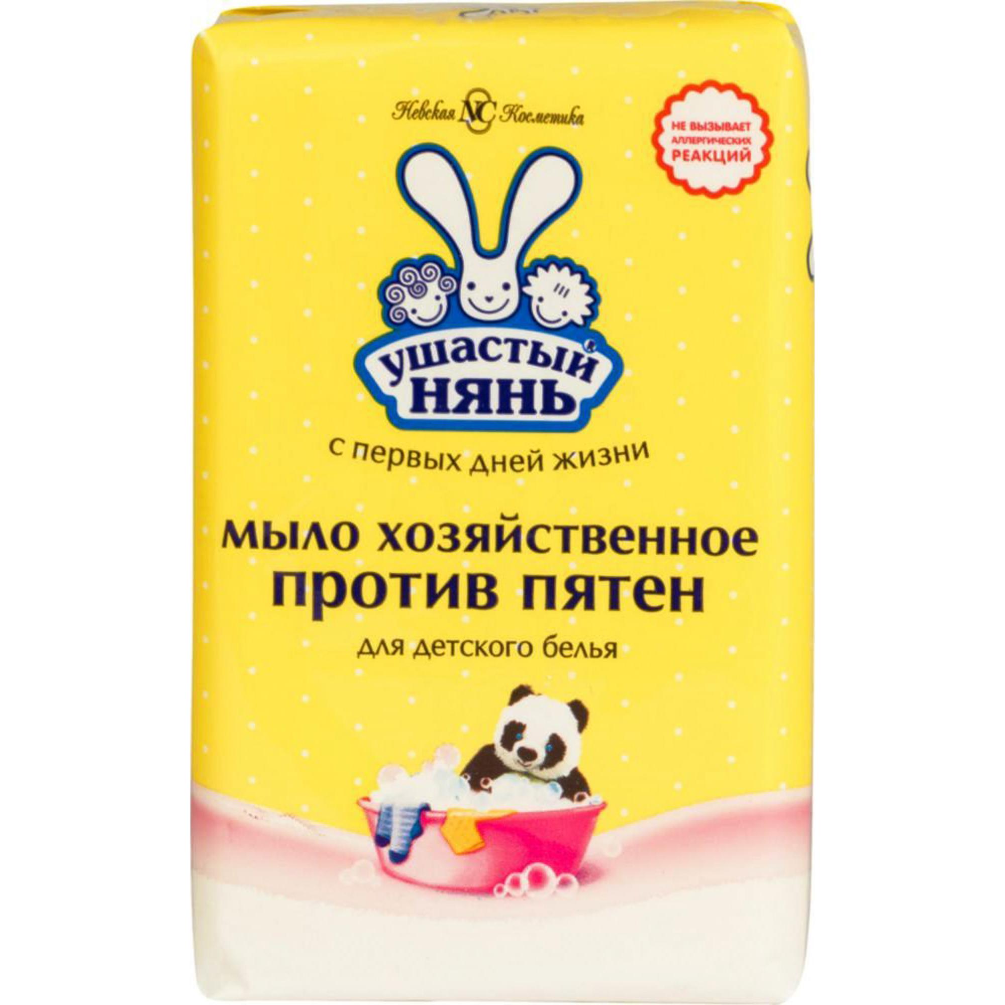 Хозяйственное мыло Ушастый нянь Против пятен 180 г фото