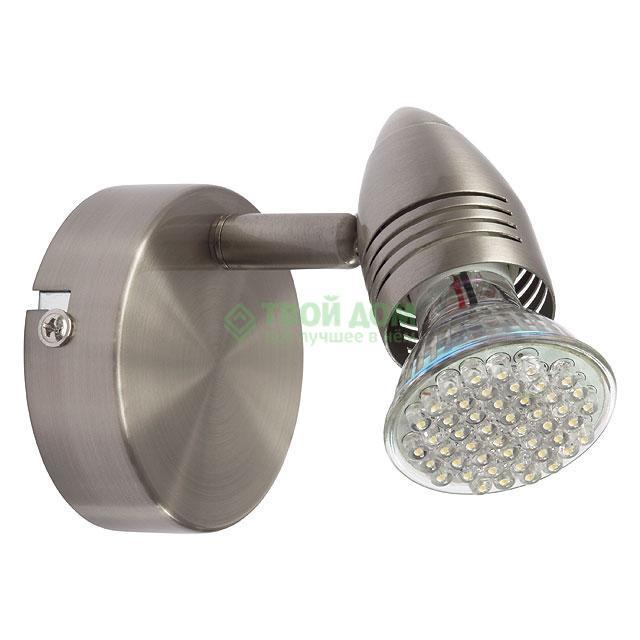 Настенно-потолочный светильник Kanlux Moli EL-1O 7085 фото