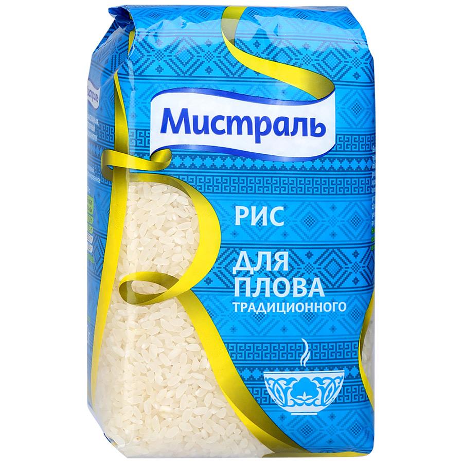Рис Мистраль Кубань для плова белый круглозерный 900 г