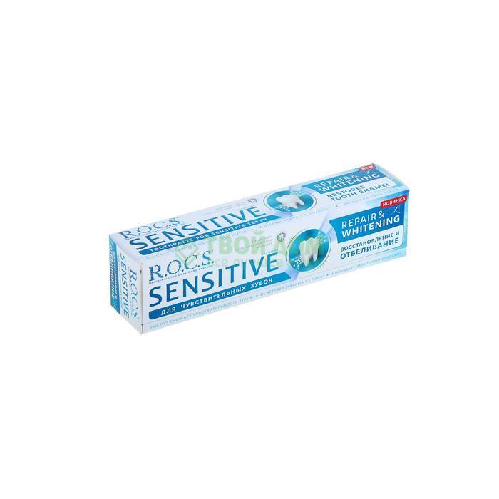 Зубная паста Rocs Sensitive Восстановление и Отбеливание 94 г (03-01-042) фото