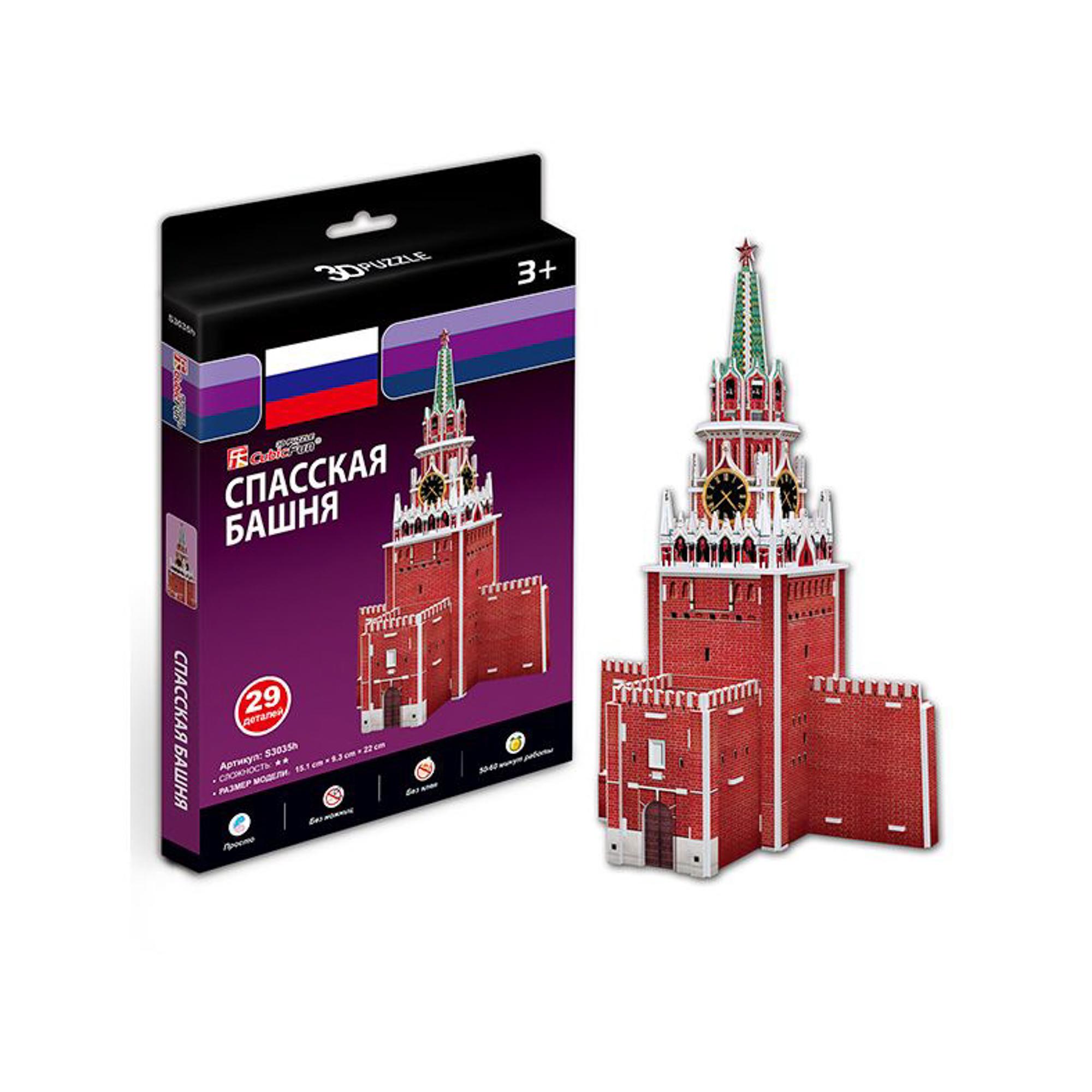 3D-пазл CubicFun Спасская башня S3035 29 шт