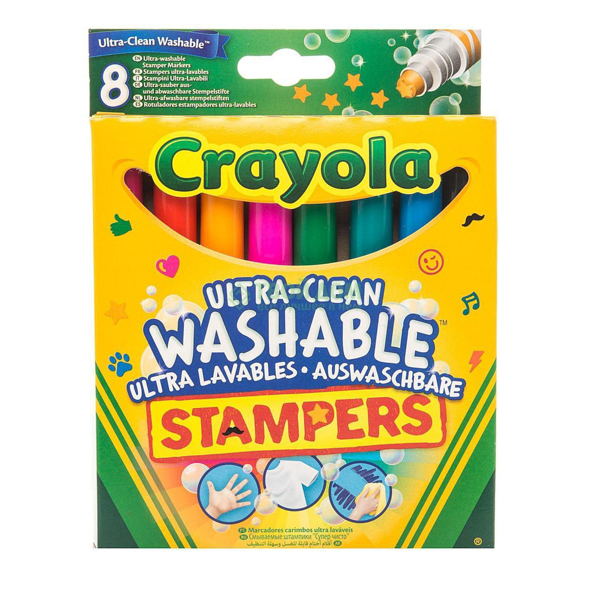 Набор для творчества Crayola мини-штампов Животные 8 шт