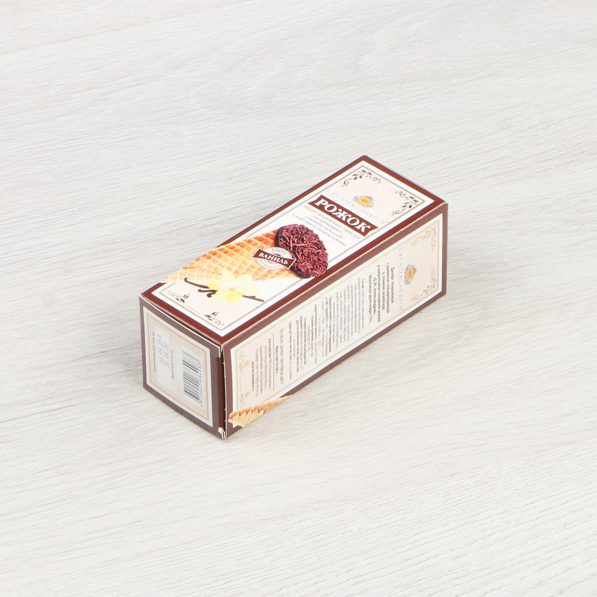 Десерт творожный глазированный Б.Ю. Александров ваниль в темном шоколаде 60 г творожный десерт danone