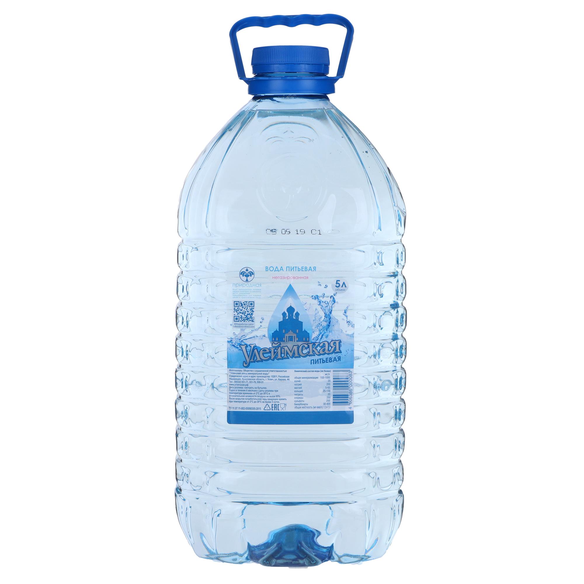 ledenev вода питьевая негазированная 1 5 л Вода питьевая Улеймская негазированная 5 л