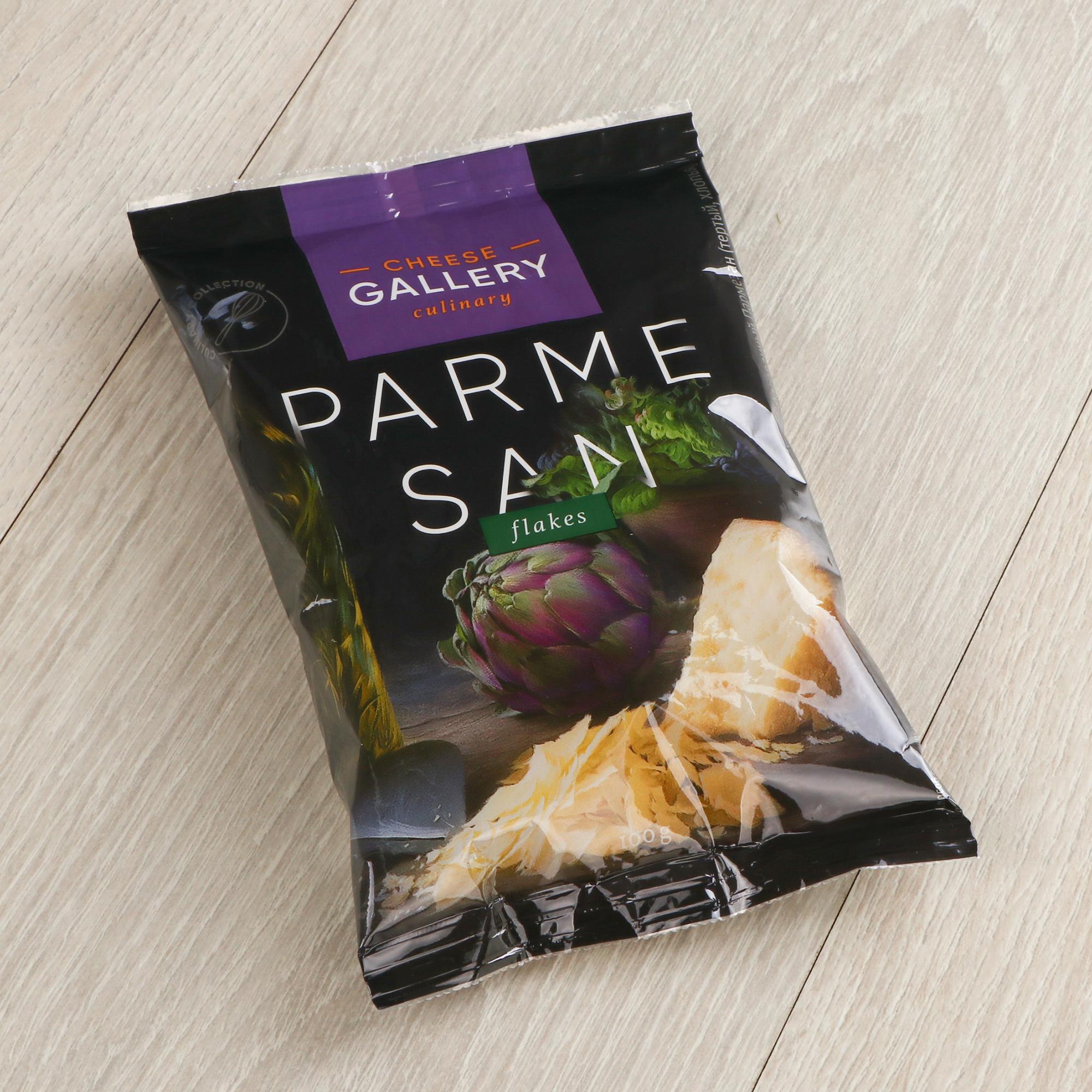 Сыр Cheese Gallery Parmesan 32% 100 г cheese gallery sante blue крем сыр 150 г