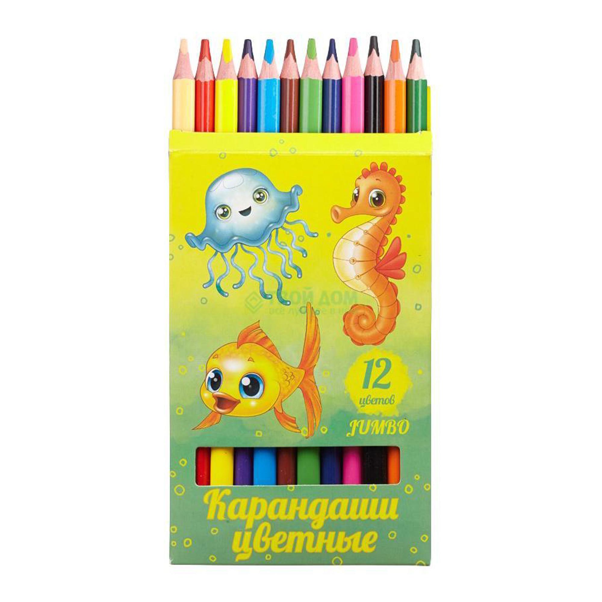 №1School Набор карандашей «Морские друзья», 12 цветов (406758) фото