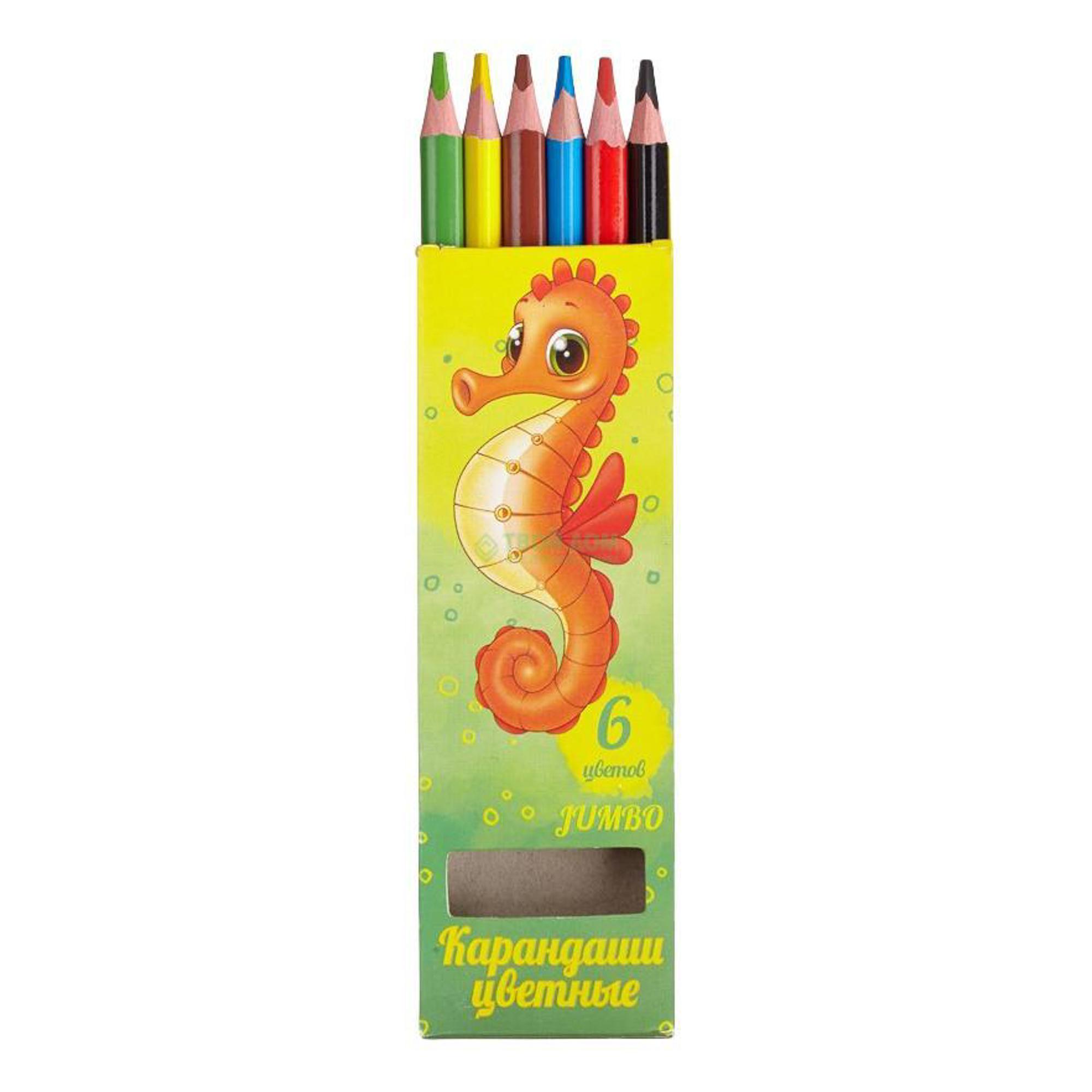 №1School Набор карандашей «Морские друзья», 6 цветов (406757) фото