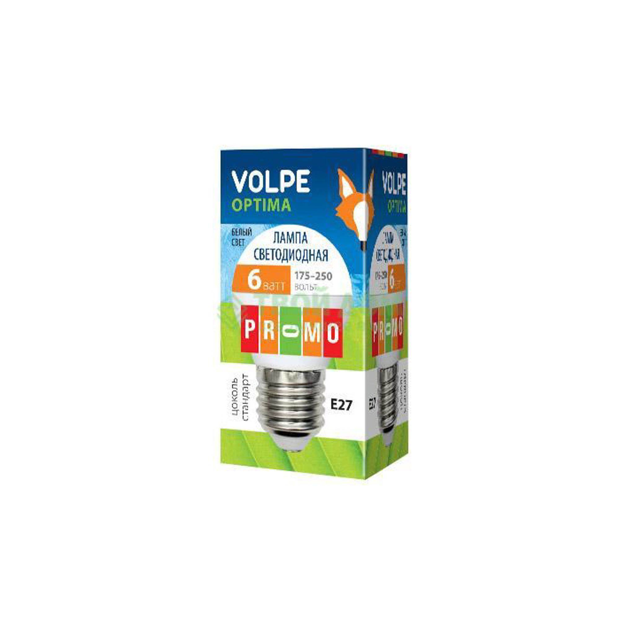 Лампочка Volpe LED-G45-6W/NW/E27/FR/O КАРТОН фото