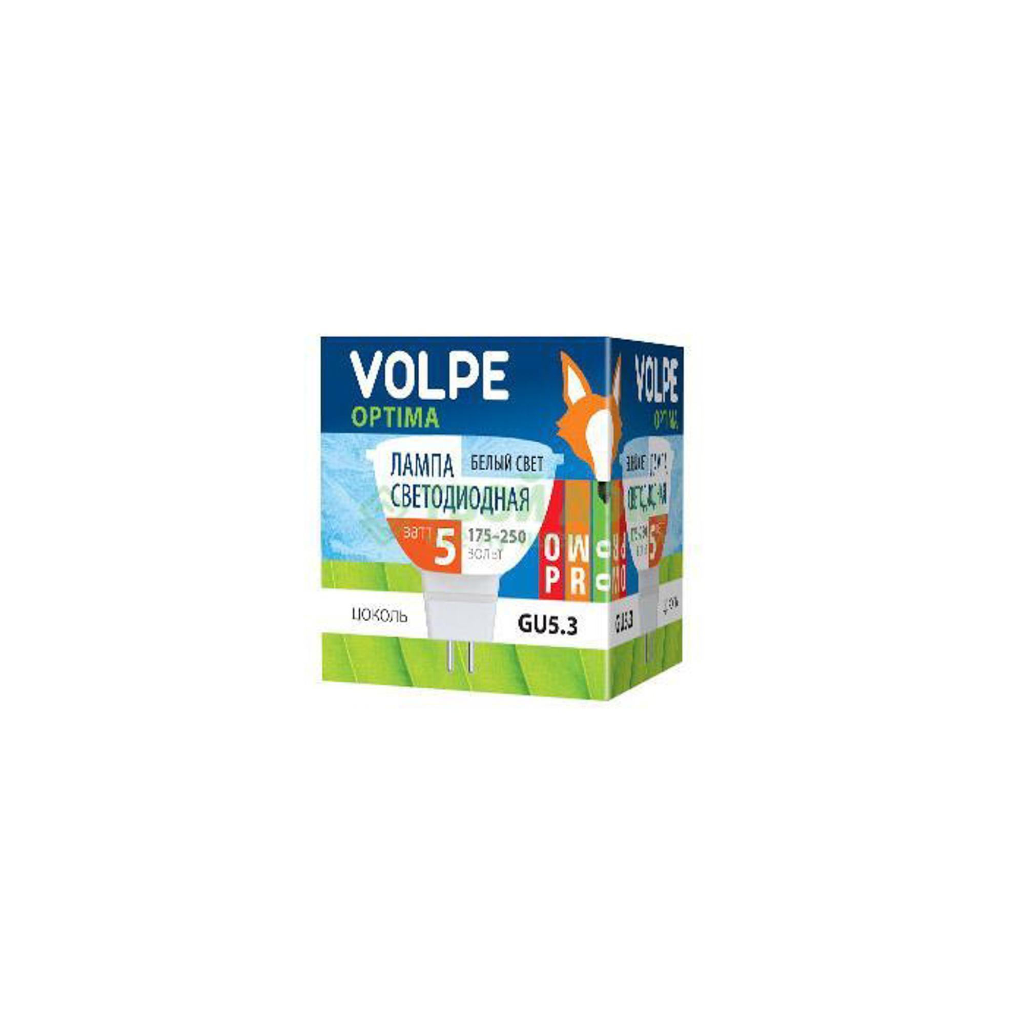 Купить Лампочка Volpe LED-JCDR-5W/NW/GU5.3/O КАРТОН, светодиодная лампа, Китай